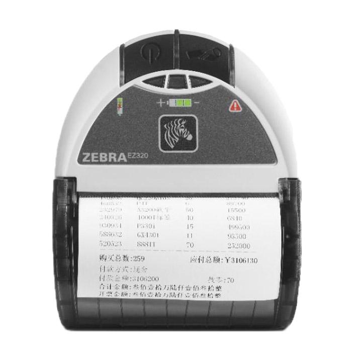 Zebra EZ320 Image